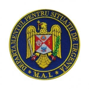 Emblema DSU brodata - Insemne oficiale/profesionale si grade militare pentru Departamentul pentru Situații de Urgență DSU, IGSU, Pompieri.