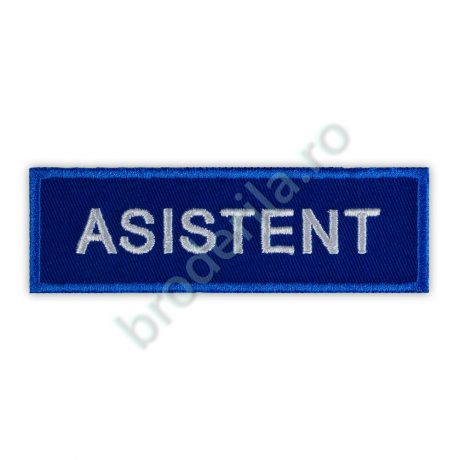 Ecuson Asistent Ambulanta SAJ