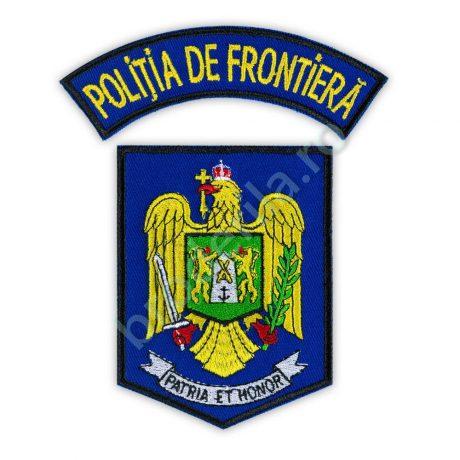 Emblema Politia de Frontiera IGPFR