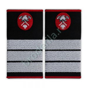 Grade Plutonier Adjutant pompieri ISU IGSU