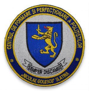 Emblema Centrul de Formare si Perfectionare a Politistilor Nicolae Golescu Slatina