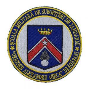 Emblema Scoala Militara de Subofiteri de Jandarmi Dragasani