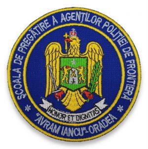 Emblema Scoala de Pregatire a Agentilor Politiei de Frontiera Avram Iancu Oradea