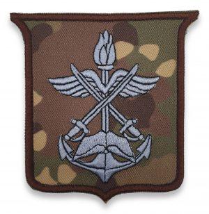 Emblema Universitatea Nationala de Aparare Carol I combat terestru 1