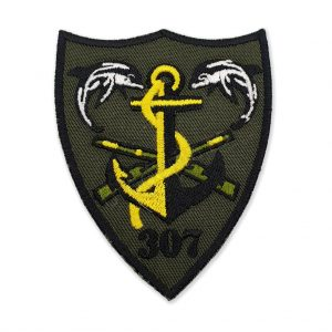 Emblema batalionul 307 infanterie marina kaki