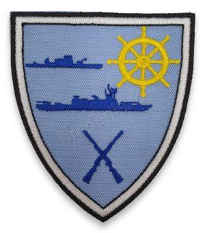Comandamentul flotilei fluviale Mihail Kogalniceanu